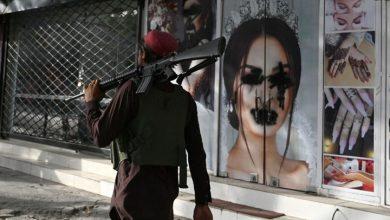 صورة ما الخطأ الذي حدث في أفغانستان؟.. صحيفة أمريكية تجيب