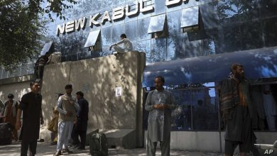 صورة في ظل الفوضى التي تحدث في أفغانستان ما مصير البنوك؟