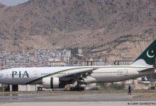 صورة أول رحلة تجارية أجنبية منذ سيطرة طالبان.. طائرة باكستانية تهبط في مطار كابل