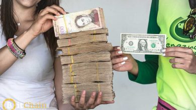 صورة فنزويلا تزيل ستة أصفار من عملتها